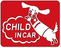 imoninn CHILD in car ステッカー 【マグネットタイプ】 No.38 ミニチュアダックスさん (赤色)