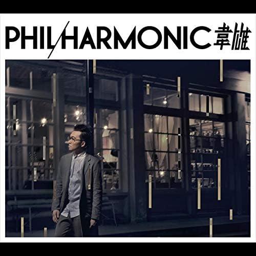 Philip Wei