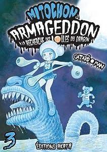 Mitochon Armageddon Edition simple Tome 3