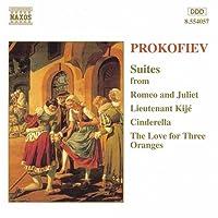 プロコフィエフ:管弦楽のための組曲集