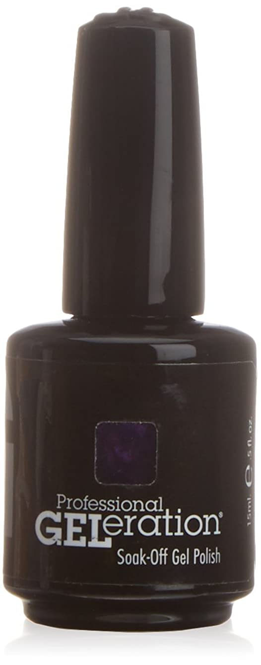 コンパクト本土下位Jessica GELeration Gel Polish - Prima Donna - 15ml / 0.5oz