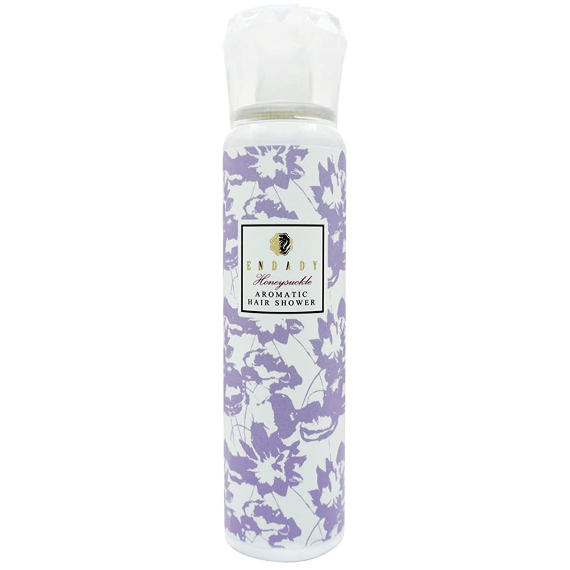 信頼性年齢格差エンダディ アロマティック ヘアシャワー 〈ハニーサックルの香り〉 (90g)