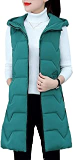 Women Fashion Solid Zipper-Front Quilted Long Puffer Down Vests Jacket