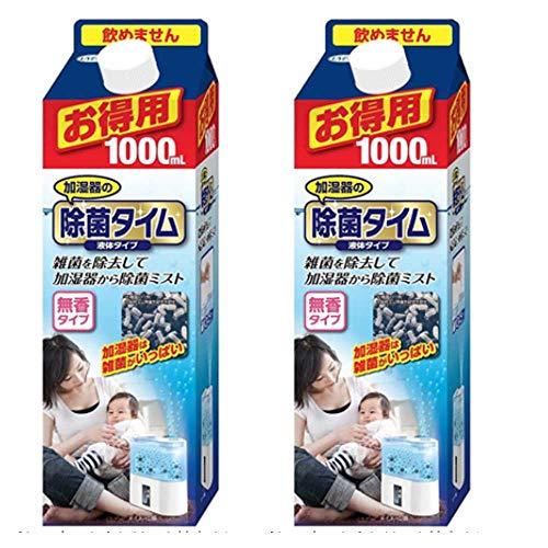 除菌タイム 加湿器用 液体タイプ お得用 1000mL×2個