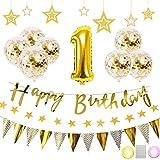 1歳 誕生日 飾り付け 22点セット ゴールド きらきら風船飾り HAPPY BIRTHDAY 装飾 華やか おしゃれ バースデー デコレーション 男の子、女の子 (1歳〜9歳)