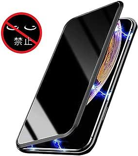Yoobao iPhone X XS ケース 覗き見防止 360度フルカバー マグネット 着脱カンタン アルミバンパー 全面保護 耐衝撃 両面強化ガラス スマホ カバー ケース オシャレ ブラック