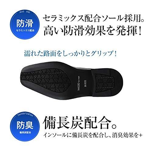 TAKEZO(タケゾー)『ビジネスシューズ(TK195)』