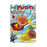 BelleE アンパンマン パズル 1000ピース 木製パズル 人気アニメ 遊び 雰囲気 減圧 大人用 7歳以上子供用 木製 チャレンジングファミリーゲーム