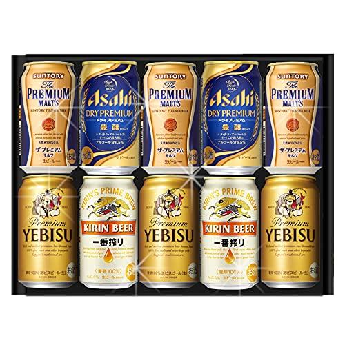 プレミアムビールの人気おすすめランキング20選【高い品質を誇る日本メーカーも紹介!】のサムネイル画像