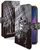 AQUOS R3 ケース 手帳型 携帯ケース スカル アーミー シルバー ガイコツ ロック 銀 おしゃれ アクオス アール スマホケース スカル柄 カメラレンズ全面保護 カード収納付き 全機種対応 t0744-01737