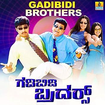 Gadibidi Brothers (Original Motion Picture Soundtrack)