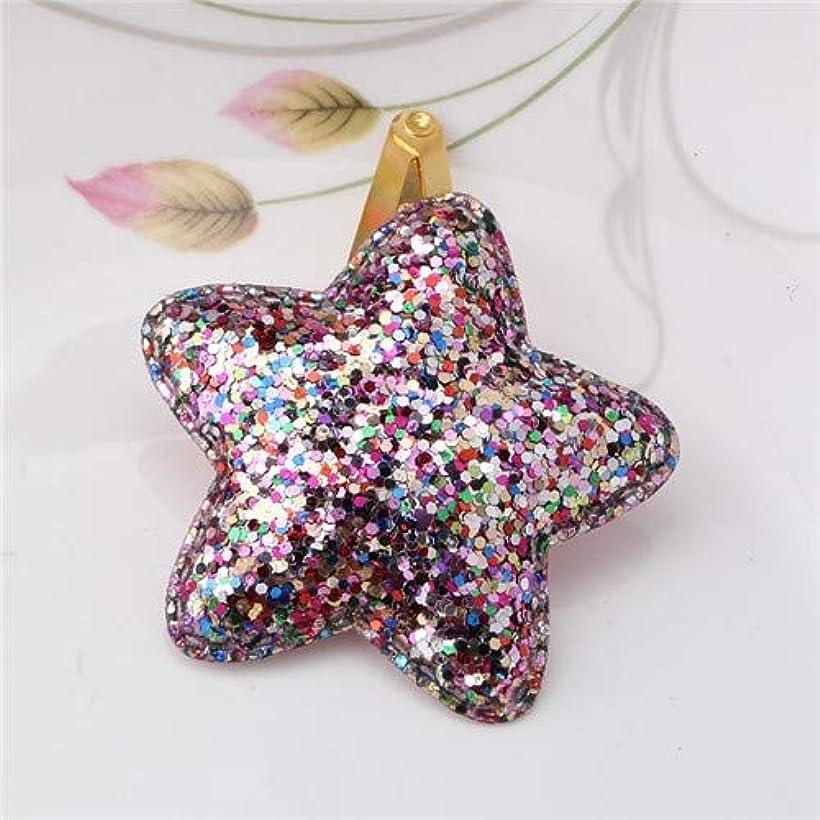 宿命教育者資金Hairpinheair YHM 2個メタルカラー子供シャイニーヘアグリップベビーヘアピンガールズヘアアクセサリー、サイズ:4.7cm(ピンクバタフライ) (色 : Colorful Star)