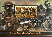 マダガスカル『第一次世界大戦100周年』(捕虜)