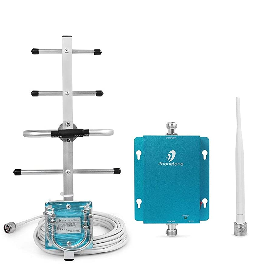 Cell Phone Signal Booster Repeater Amplifier for Home and Office - 850MHz Band 5 Repeater with Whip Antenna and Outdoor Yagi Antenna - Enhance 3G GSM Signal