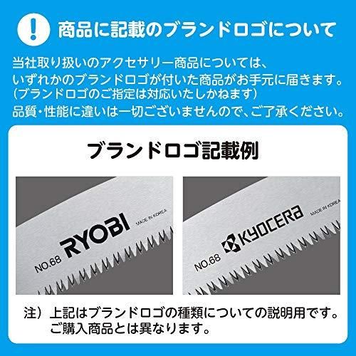 リョービ(RYOBI)バリカンブレード160mmバリカンAB-1620他用6730907
