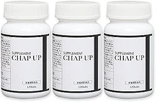 チャップアップ(CHAPUP) サプリメント (ノコギリヤシエキス含有)3箱セット
