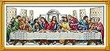 Cleana Arts impreso Kits de punto de cruz, la última cena, 11 ct (94 cm × 42 cm)...