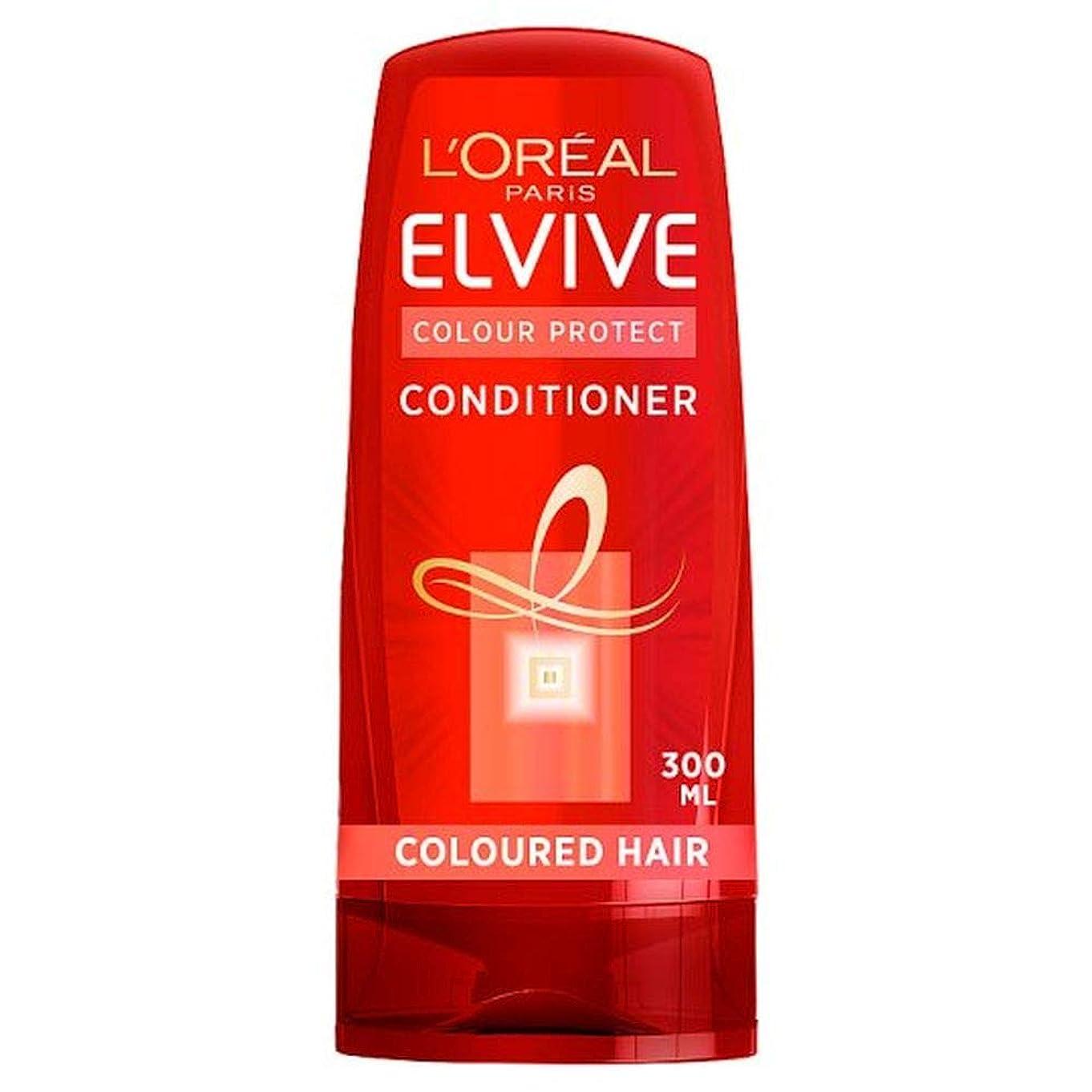 つかむ編集する異常[Elvive] ロレアルElvive色の保護ヘアコンディショナー300ミリリットル - L'oreal Elvive Coloured Protection Hair Conditioner 300Ml [並行輸入品]