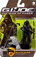 gi joe pursuit of cobra movie
