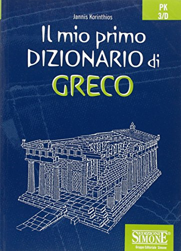 Il mio primo dizionario di greco