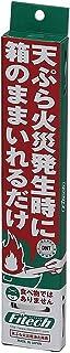 cotta FT-02 天ぷら火災用消化用具 シルバー W4.5×H25×2cm 77776