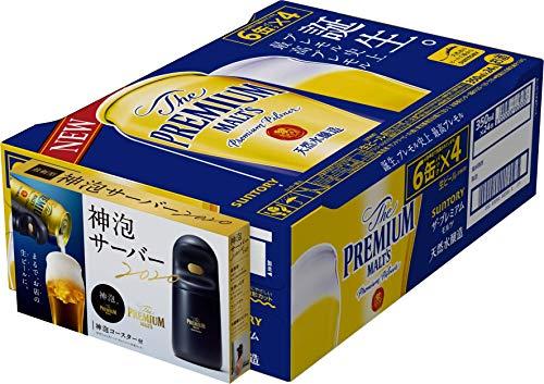 【仕上げの神泡/お家で手軽にお店のような生ビールを】ザ・プレミアム・モルツ新神泡サーバー2020&コースター付[350ml×24本]