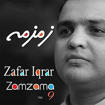 Zamzama, Vol. 9