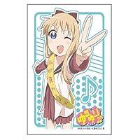 ブシロードスリーブコレクションHG (ハイグレード) Vol.343 ゆるゆり 『歳納京子』