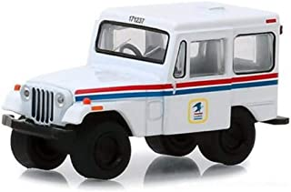 Best jeep post office Reviews