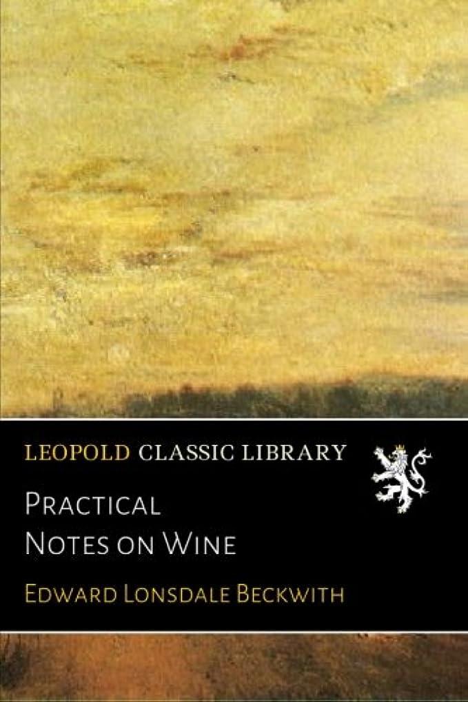 シャープ厳密に美容師Practical Notes on Wine