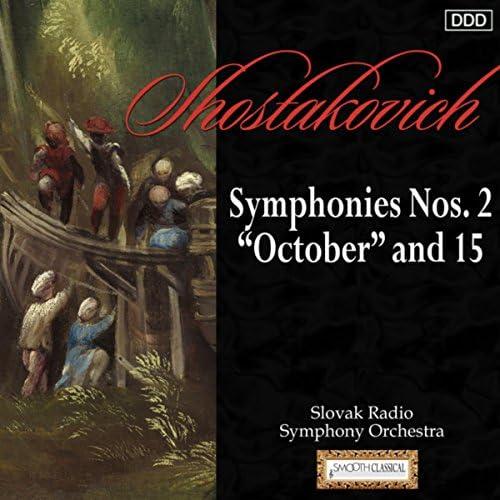 Slovak Radio Symphony Orchestra, Ladislav Slovák & Slovenský filharmonický zbor