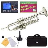 Mendini MTT-N Nickel Plated Brass Bb Trumpet + Tuner, Case, Stand, Mouthpiece, Pocketbook & More - MTT-N+SD+PB+92D