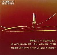 モーツァルト:セレナード 第10番 「グラン・パルティータ」 第1番