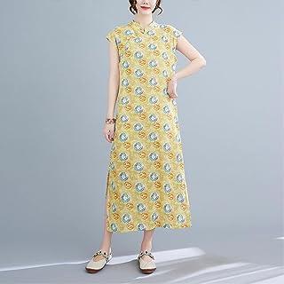 Elegant Summer Retro Ethnic Style Female Cheongsam Short-Sleeved Slim Women'S Round Printed Dress