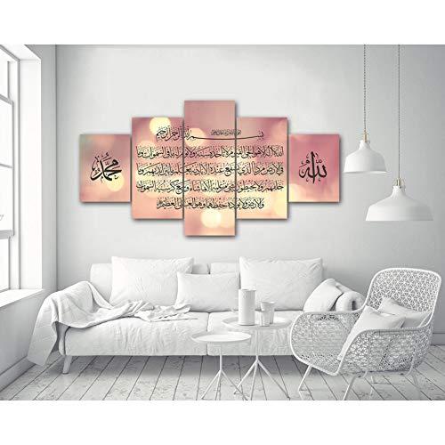 WOKCL Póster de la Biblia musulmana 5 piezas/piezas de decoración del hogar, cuadro modular del Corán, imágenes de pared islámicas para sala de estar, sin marco