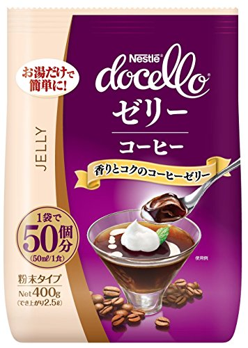 Nestle(ネスレ)『ゼリー コーヒー』