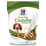 Hill's Grain Free Dog Treats Chicken & Apples, Healthy Dog Snacks, 8 oz Bag