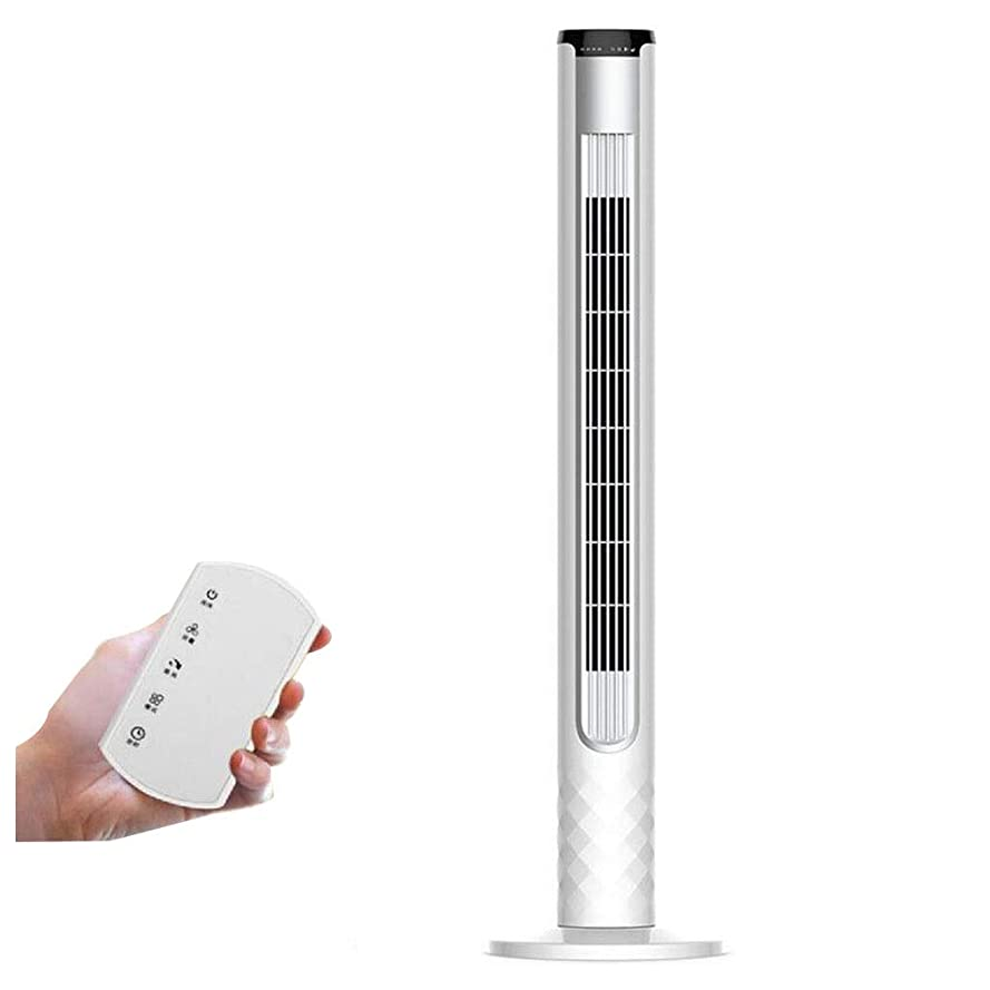 朝食を食べるロードされたムス静かで静かな振動ファン立っている床タワーファンリモート - 低騒音-3速度設定、8時間タイマー冷却ファン、家庭用およびオフィス用、理想