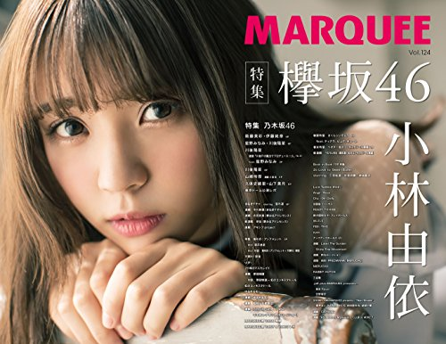 MARQUEE Vol.124