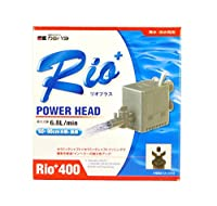 カミハタ Rio+400 (60Hz)