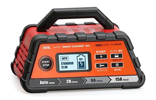 BAL(大橋産業) 充電器 スマートチャージャー 15A 自動車・農機・建設機械など 2707