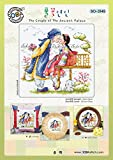 SO-3145 The Couple of The Ancient Palace, SODA Cross Stitch Pattern leaflet, authentic Korean cross stitch design chart color printed on coated paper