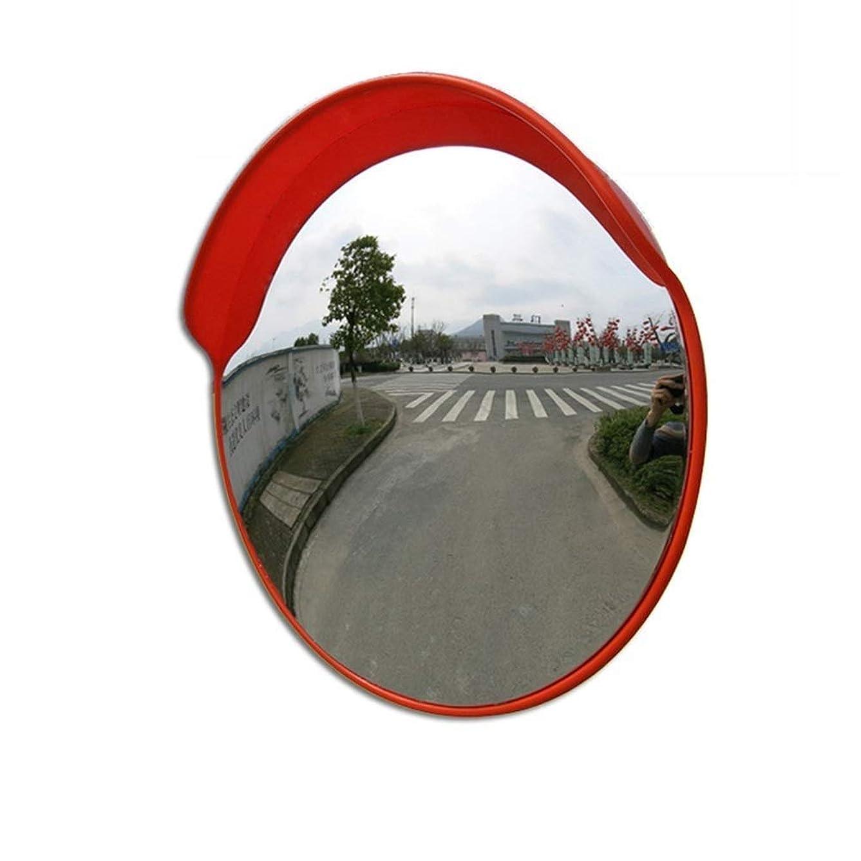 アクセスできないディスカウント速いGeng カーブミラー屋外凸面鏡コーナー偏心球面ミラー道路交通広角死角スーパー盗難防止ミラー、調節可能な飛散防止監視ミラー、信号ミラーの安全ミラー45cm、60cm、80cm、100cm