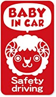 imoninn BABY in car ステッカー 【マグネットタイプ】 No.56 ヒツジさん (赤色)