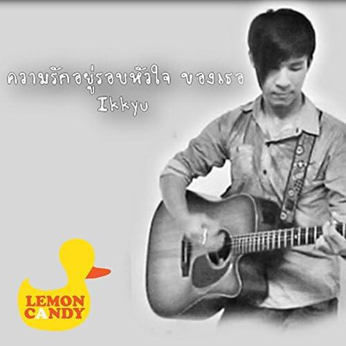 Lemon Candy feat. Ikkyu