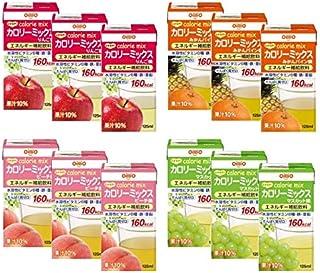 【お試し12本セット】 レナケアー カロリーミックス りんご/みかんパイン/ピーチ/マスカット 4種×各3個 計12本