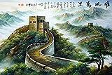 Paisaje de la Gran Muralla China - Adultos Niños Puzzle 1000 Piezas Clásico Madera DIY Toys Regalo