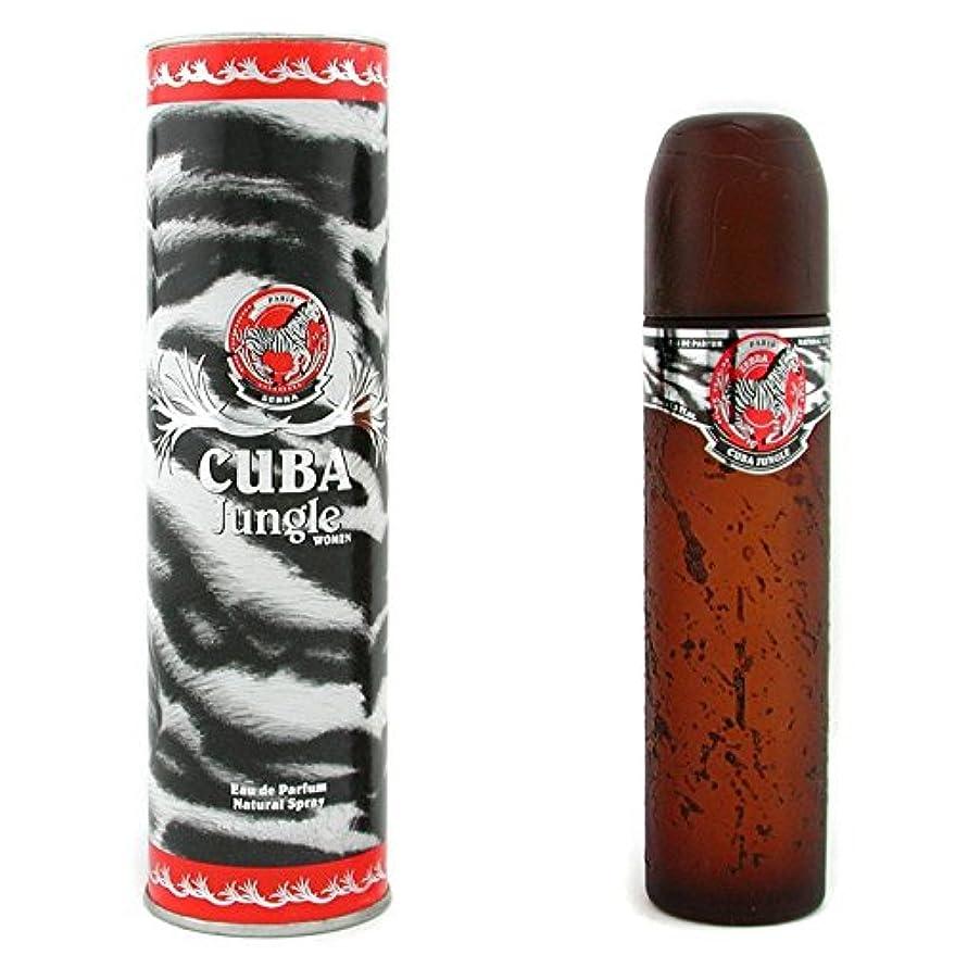 石膏配管フックキューバ キューバジャングルゼブラ オードパルファムスプレー 100ml/3.3oz並行輸入品