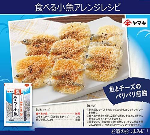 ヤマキ『塩無添加瀬戸内産食べる小魚』