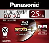 パナソニック 録画用2倍速ブルーレイディスク25GB書換型 LMーBE25T20 20枚